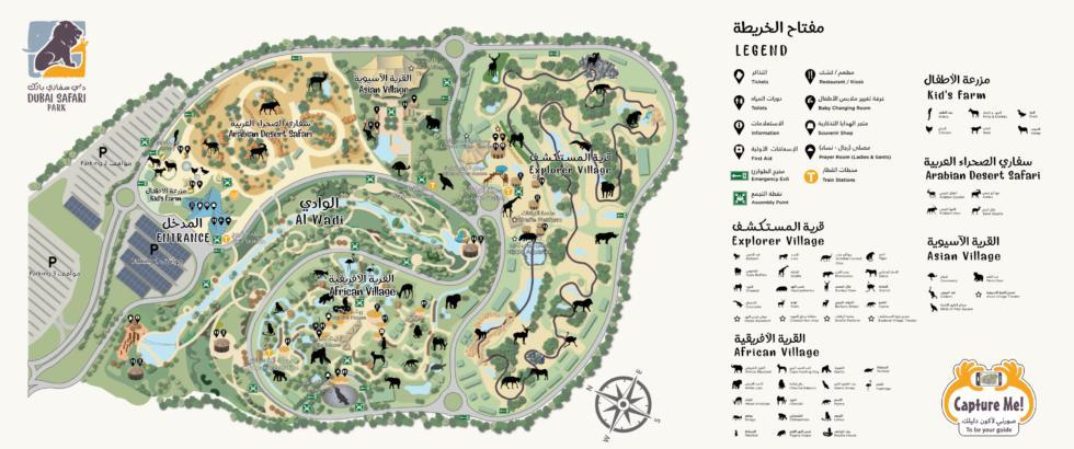 Harta - Dubai Safari Park - Map